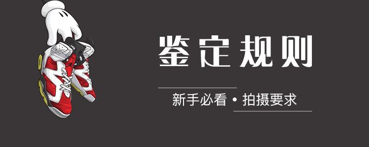 鉴定规则banner-拷贝1.png